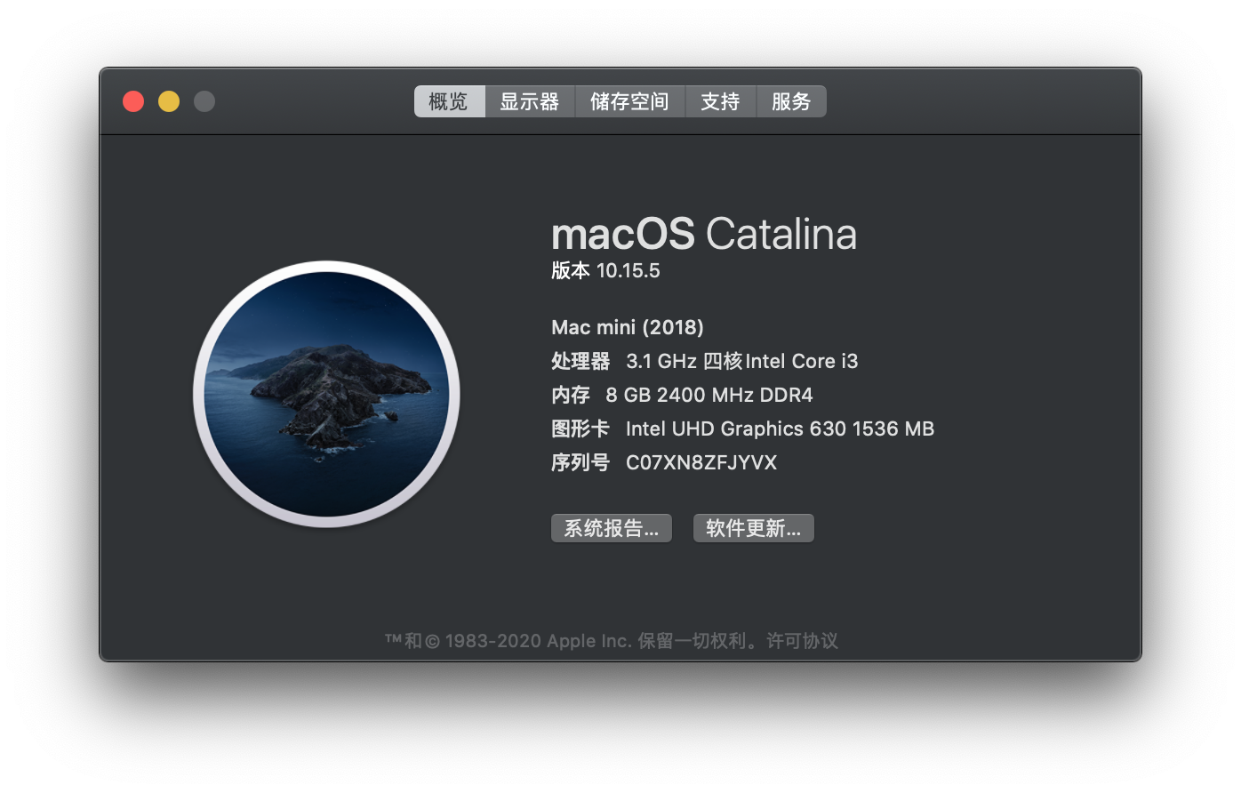 此图像的alt属性为空;文件名为Dell_OptiPlex_7700_Micro_macOS_Catalina_10.15.5_test_2.png